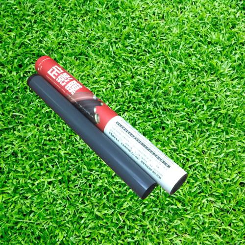 Lô sấy ( Fiml sấy - Lụa sấy ) dùng cho máy Canon IR 1022/1024