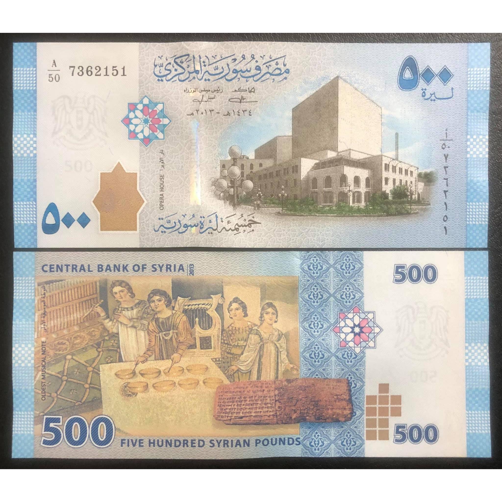 Tiền của quốc gia Trung Đông 500 bảng Syria sưu tầm