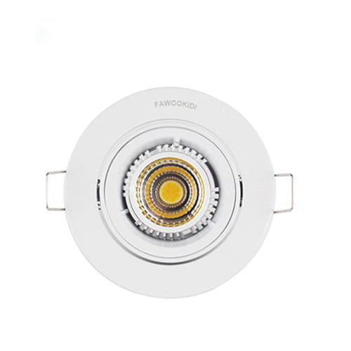 Đèn Led  Spotlight đơn FK-SL16-7W-3000K