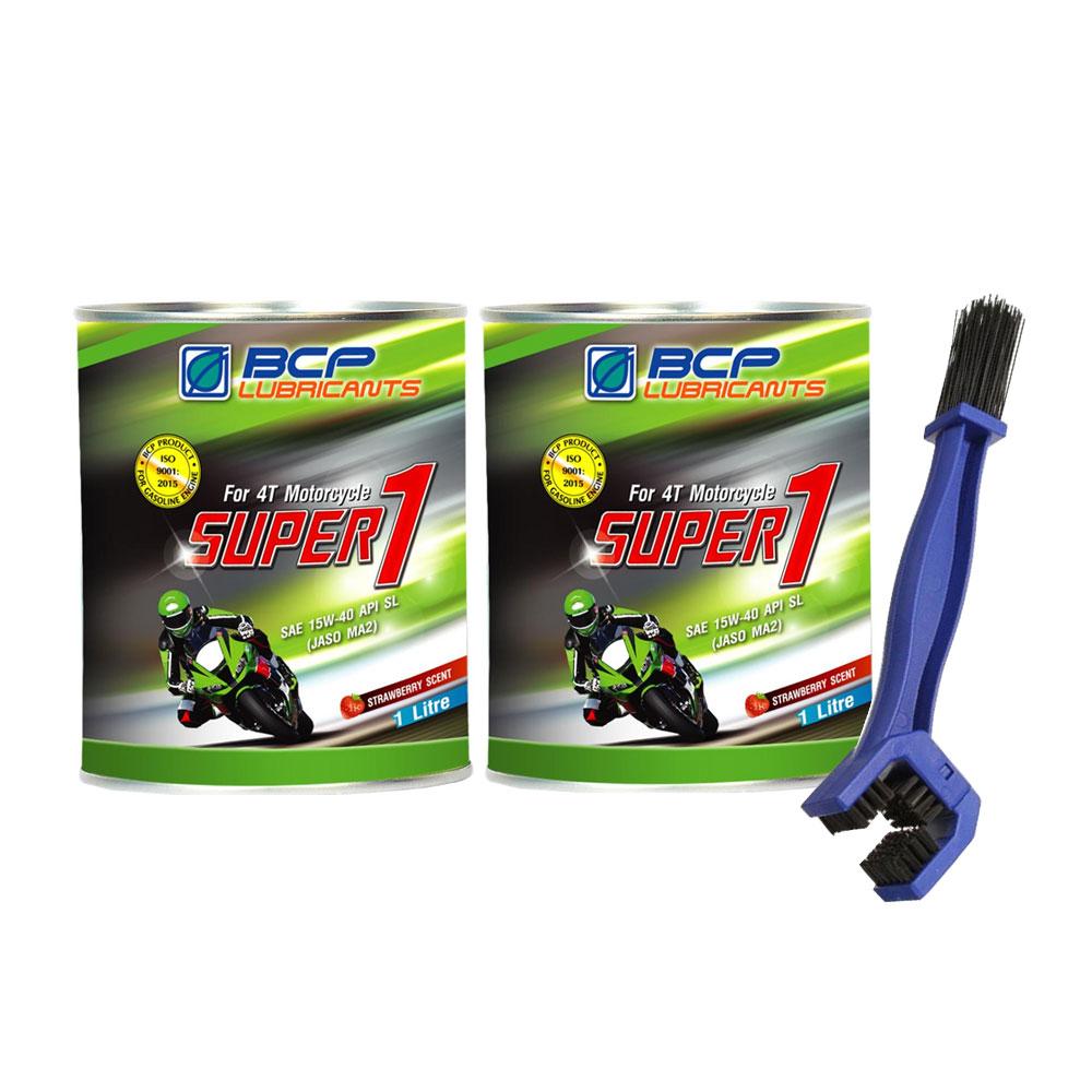 Nhớt xe máy dành cho xe số (dầu nhờn động cơ đốt trong) SUPER 1 4T SL MA2 15W40 24/1L RED SCENT TIN EX -  Công thức cải tiến - mùi dâu, màu đỏ - Tặng bàn chà sên