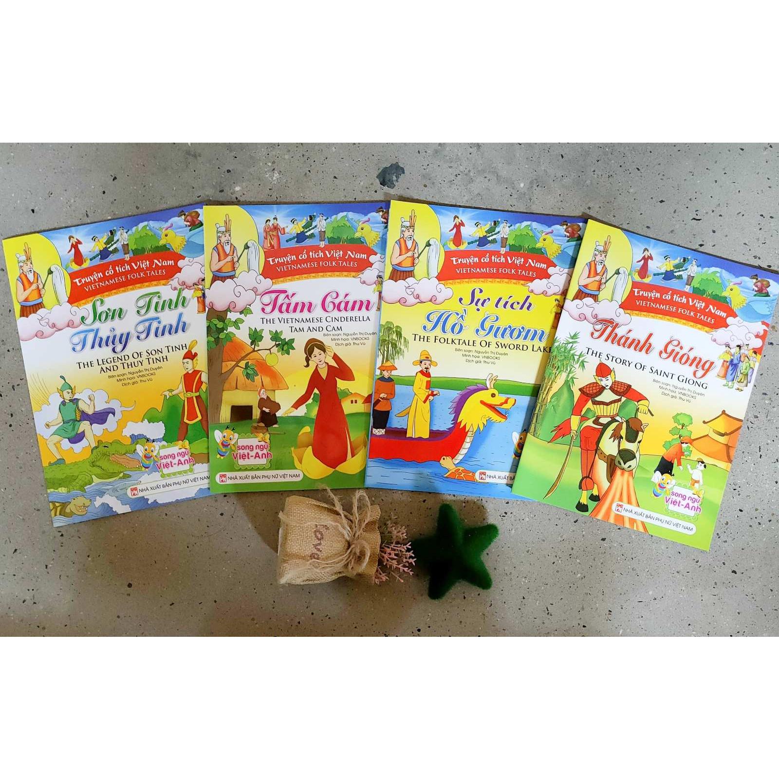 Com bo 4 cuốn truyện cổ tích Việt Nam - Thánh Gióng, Sự tích Hồ Gươm, Tấm Cám, Sơn Tinh Thủy Tinh