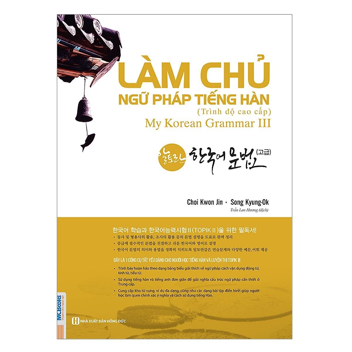 Combo 3 Cuốn Làm Chủ Ngữ Pháp Tiếng Hàn Tặng Kèm Bookmark Cảm Xúc (Tặng kèm bút chì Kingbooks)
