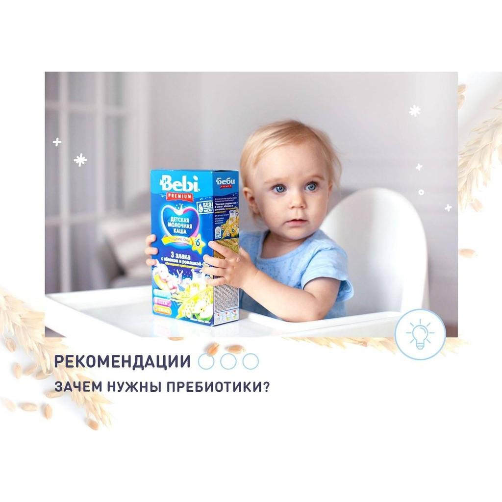 Bột Ăn Dặm Bebi Cao Cấp Sữa 3 Loại Ngũ Cốc Táo Và Hoa Cúc Cho Bé Tập Ăn Dặm Từ 6 Tháng