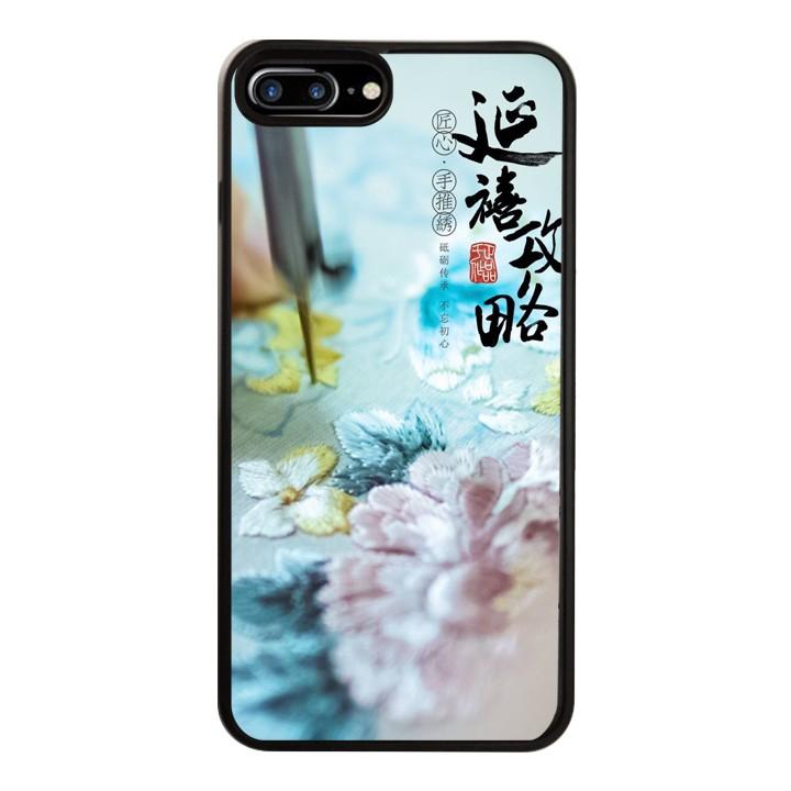 Ốp Lưng Kính Cường Lực Dành Cho Điện Thoại iPhone 7 Plus  8 Plus Diên Hy Công Lược Mẫu 4