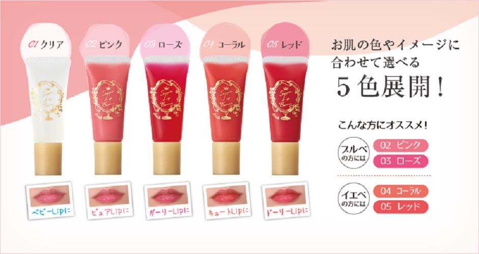 Son dưỡng Club Suppin Lip Essence 03 rose - Màu hoa hồng