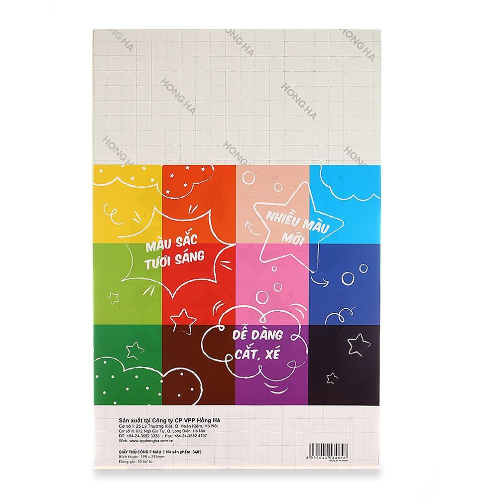 2 Tập Giấy Thủ Công 7 Màu Hồng Hà (3485)