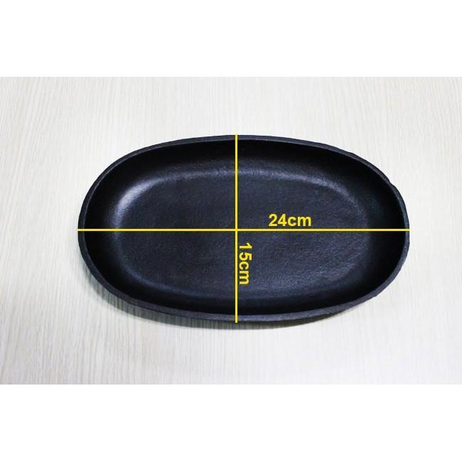 Bộ 2 Chảo Gang Chống Dính Oval Đa Năng cỡ trung