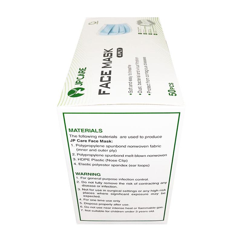 Khẩu trang JP CARE PACK 1 kháng khuẩn 4 lớp hộp 50 cái màu xanh (vải kháng khuẩn)