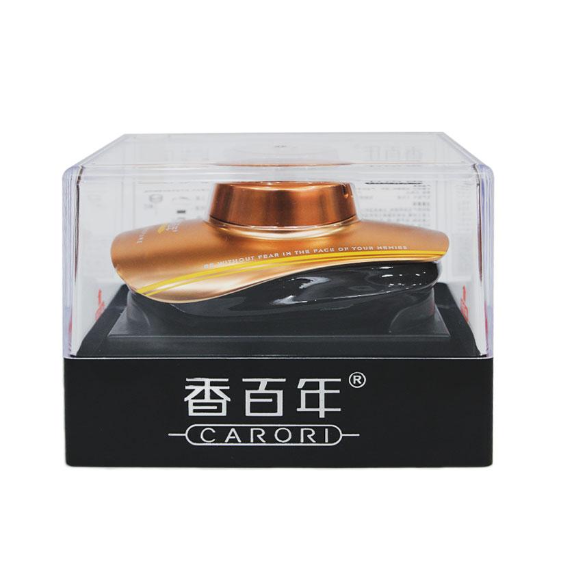 Nước hoa ô tô CARORI KNIGHT Z-2972 Poison 45ml
