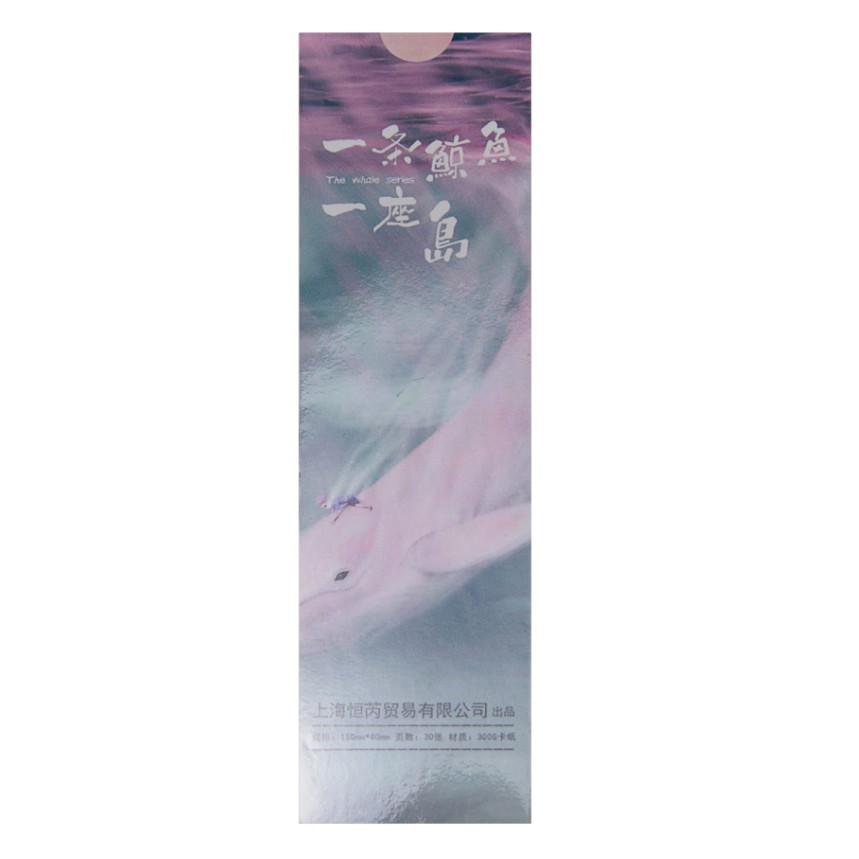 Hộp 30 Bookmark Đánh Dấu Sách Cá Voi Huyền Ảo