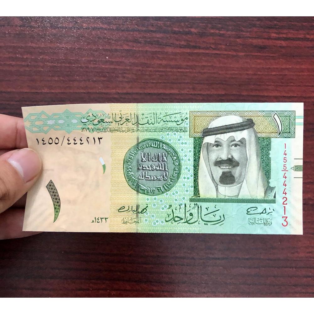 Tiền giấy Ả Rập Xê Út 1 Rial chân dung nhà Vua Saudi