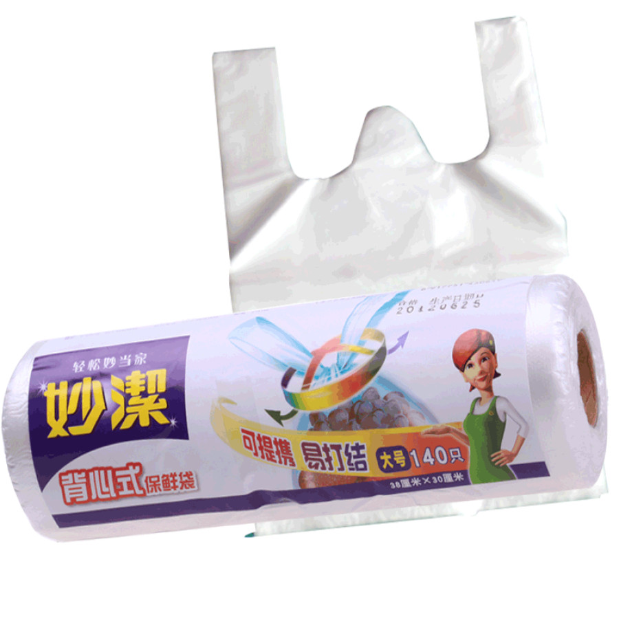 Miaojie point off the vest-type fresh bag large 140 food bags