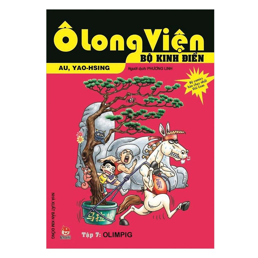 Combo Ô Long Viện - Bộ Kinh Điển (12 Tập)