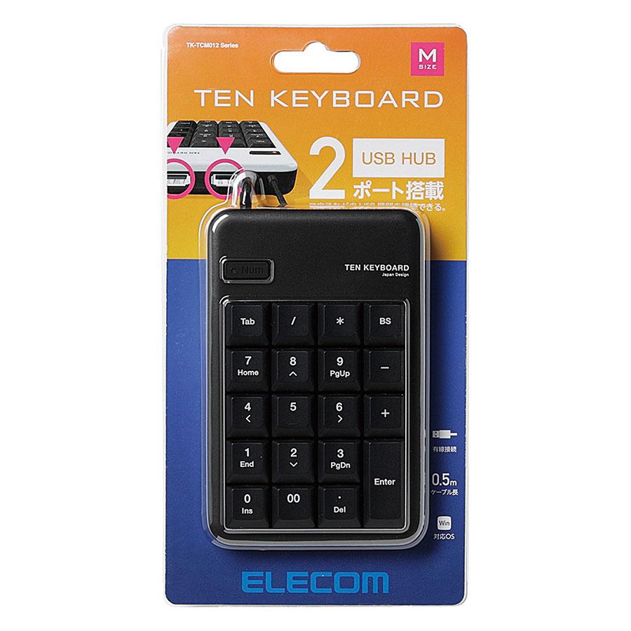 Bàn Phím Số Elecom TK-TCM012 2 Cổng USB - Hàng Chính Hãng