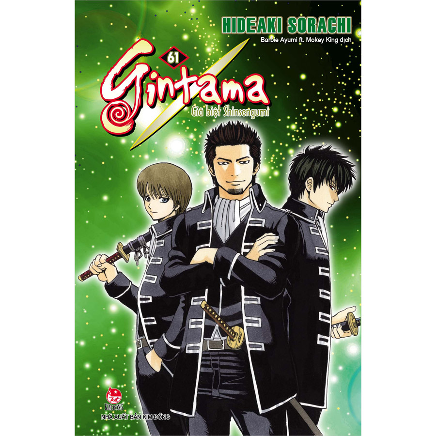 Gintama - Tập 61: Giã Biệt Shinsengumi