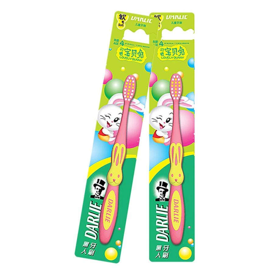 DARLIE Cute Baby Rabbit Toothbrush  2 Preferential Pack