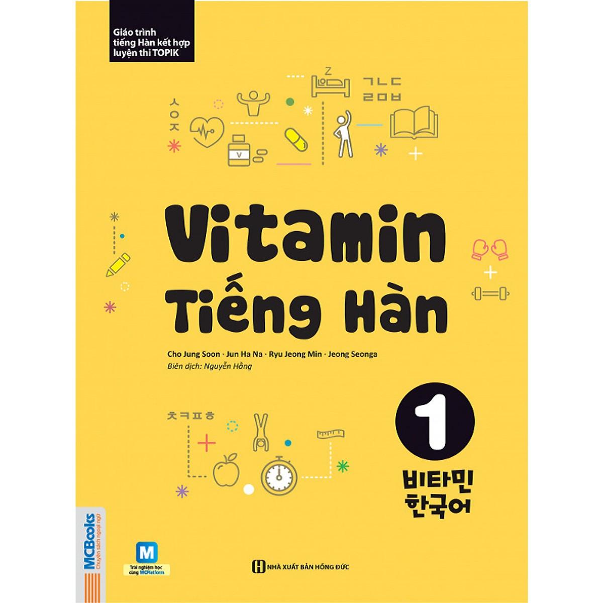Vitamin Tiếng Hàn Tập 1 (Tặng kèm Kho Audio Books)