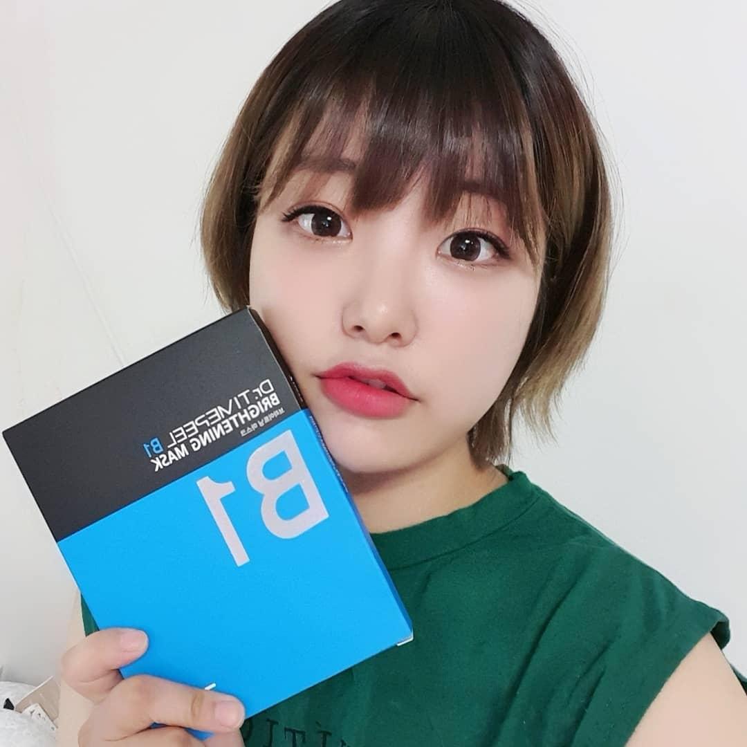 Mặt nạ dưỡng trắng da B1 Dr Timepeel Hàn Quốc 1 Hộp 7 miếng