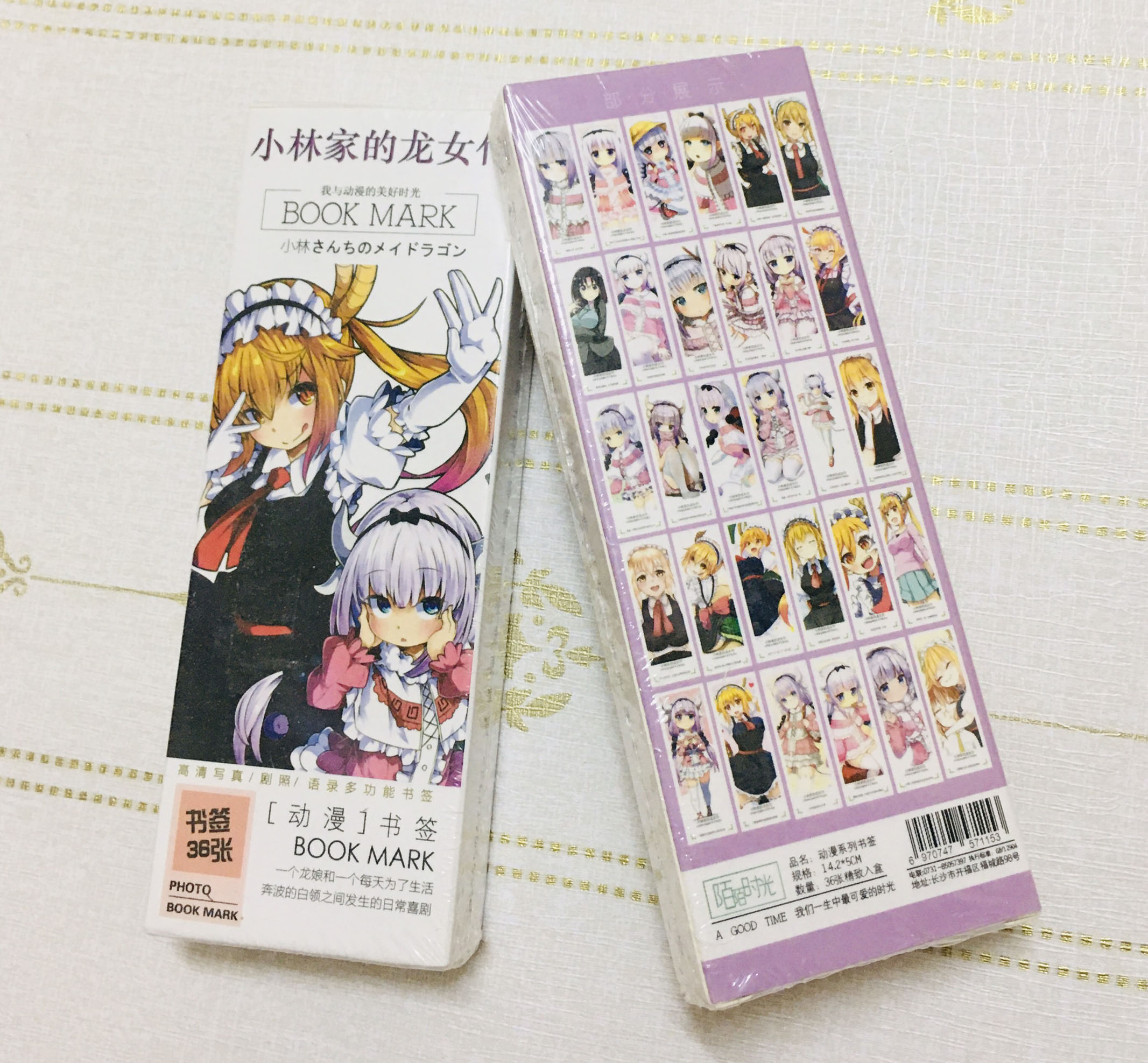 Bookmark Hộp 36 Đánh Dấu Sách Maid Dragon (giao mẫu ngẫu nhiên)