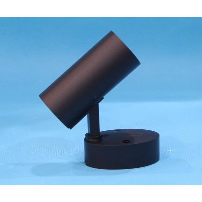Đèn LED Rọi Ống Bơ 10W ốp trần, ốp tường, đèn soi tranh, đèn trang trí hàng chính hãng.