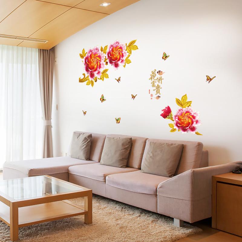 Decal dán tường hoa thược dược SK9334