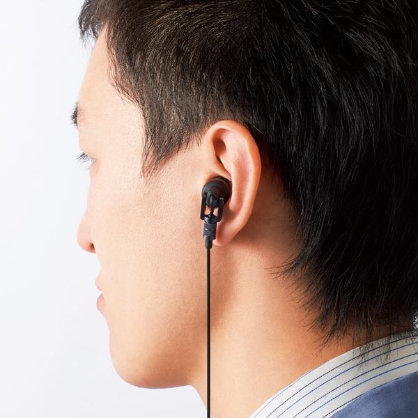 Tai nghe ELECOM EHP-CH3000 - Hàng chính hãng