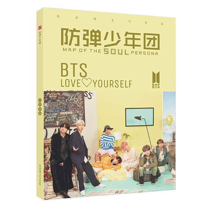 Album ảnh BTS Map of the Soul Persona Photobook