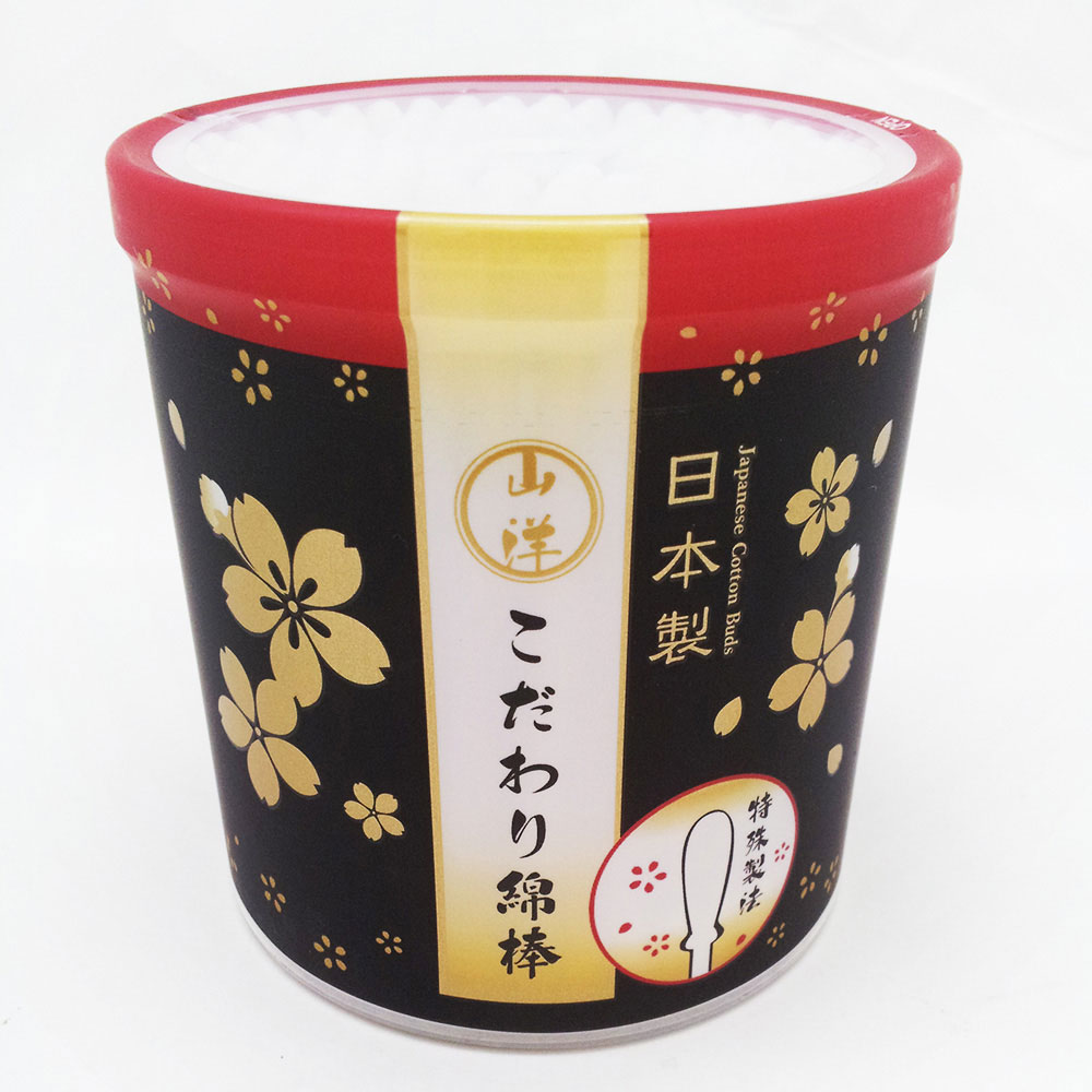 Bông tăm người lớn cao cấp (hộp 180 cái) - Hàng nội địa Nhật