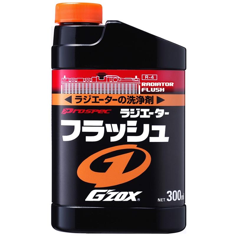 Dung Dịch Vệ Sinh Tản Nhiệt Ôtô Radiator Flush R-4 SOFT99 Japan