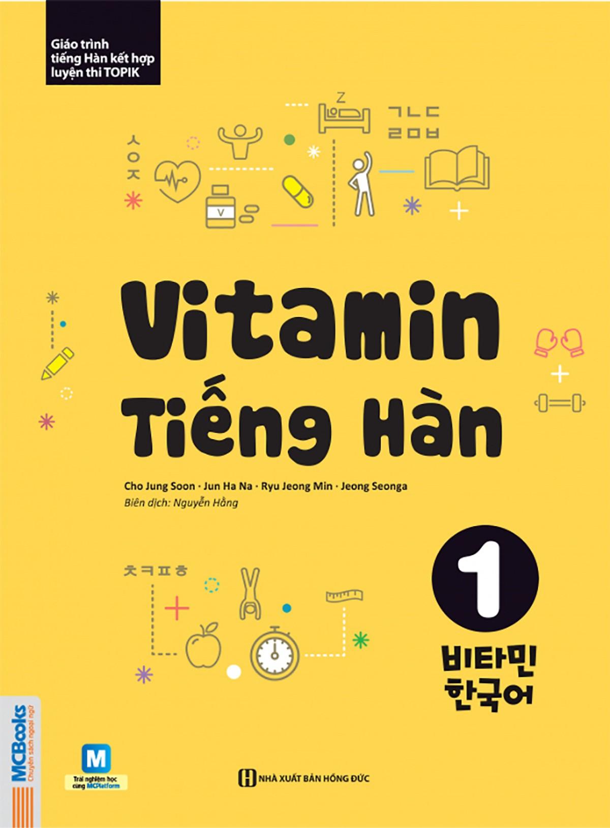 Bộ Sách Vitamin Tiếng Hàn Tập 1 - 2 - 3 (Tặng kèm Kho Audio Books)