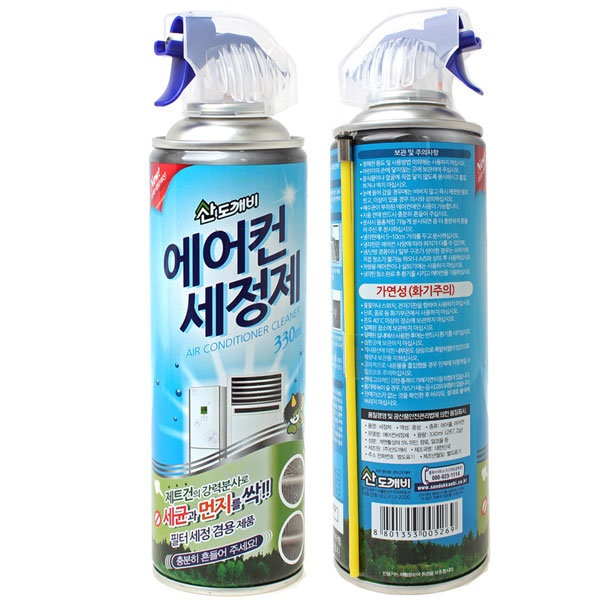 Chai xịt vệ sinh máy điều hòa (máy lạnh) Sandokkaebi 330ml nhập khẩu trực tiếp từ Hàn Quốc