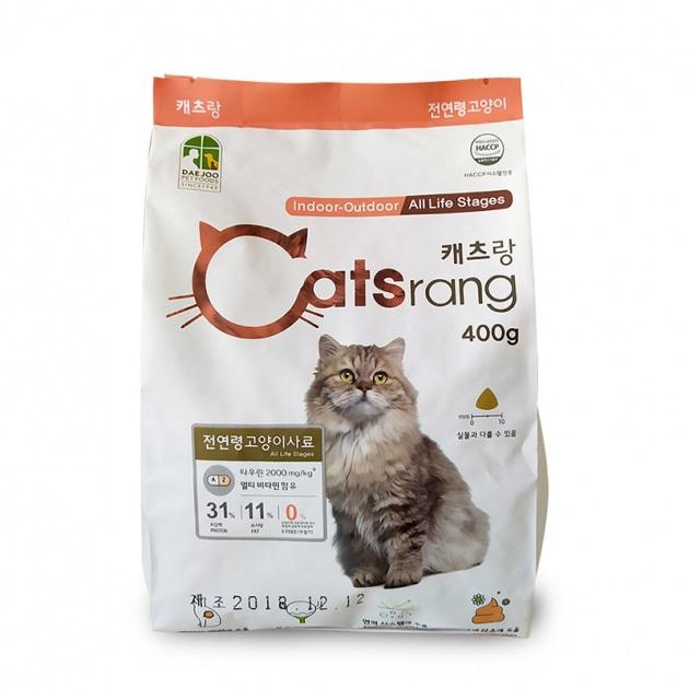 Hạt Catsrang  - Thức Ăn Hạt Cho Mèo Mọi Lứa Tuổi