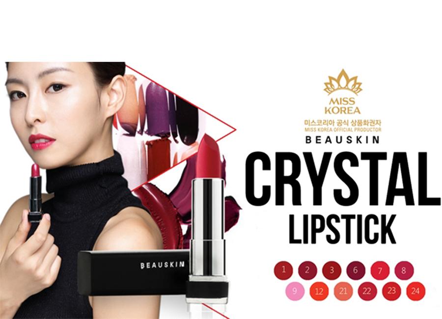 [Tặng móc khoá] Son môi lâu trôi nhiều dưỡng Beauskin Crystal Lipstick 3.5g (#12 Màu cam)