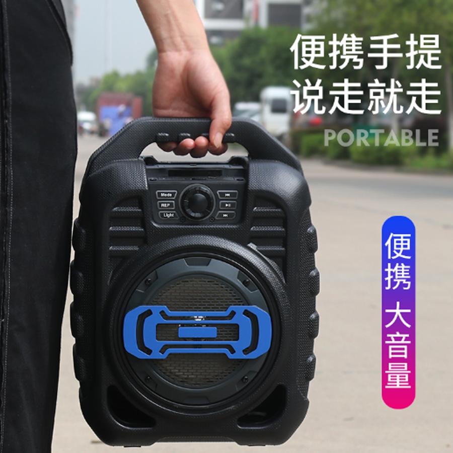 Loa Xách Tay Di Động B123 Hỗ Trợ Bluetooth, USB, Thẻ Nhớ, Nghe Đài Fm, Hát Karaoke
