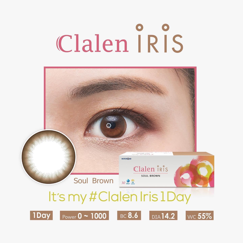 Kính áp tròng Hàn Quốc Clalen Iris dùng 1 ngày màu Soul Brown | Tiki
