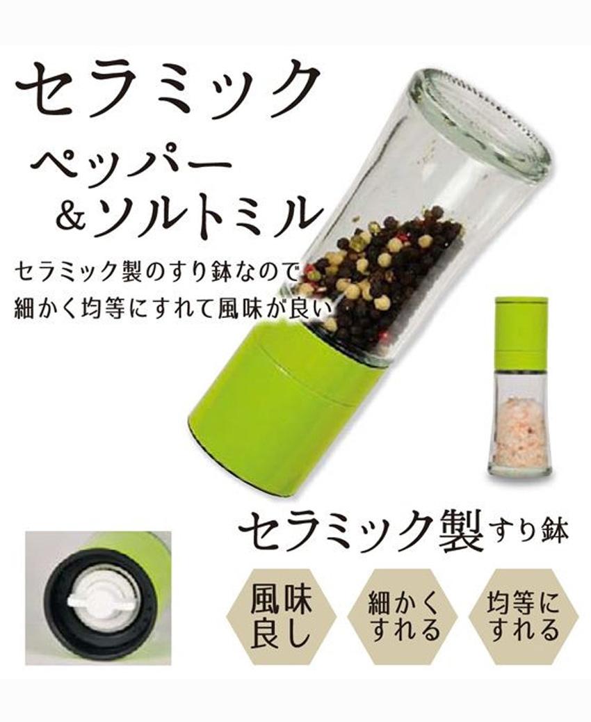 Dụng cụ xay tiêu lưỡi sứ nắp xanh nội địa Nhật Bản