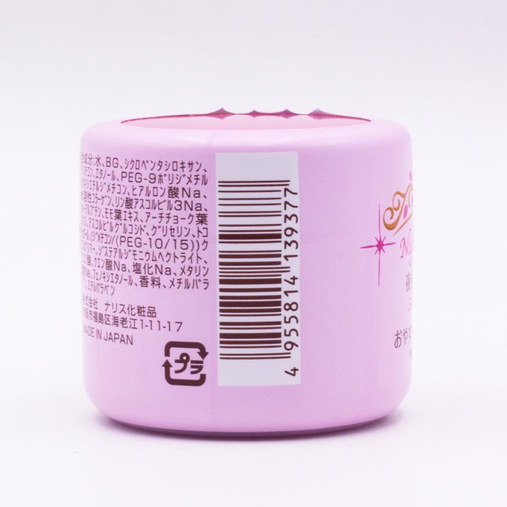 Kem Dưỡng Ban Đêm Làm Sáng Da, Ngăn Ngừa Sạm Nám Naris Cosmetic Floral Lady Night Cream (49g) – Hàng Chính Hãng