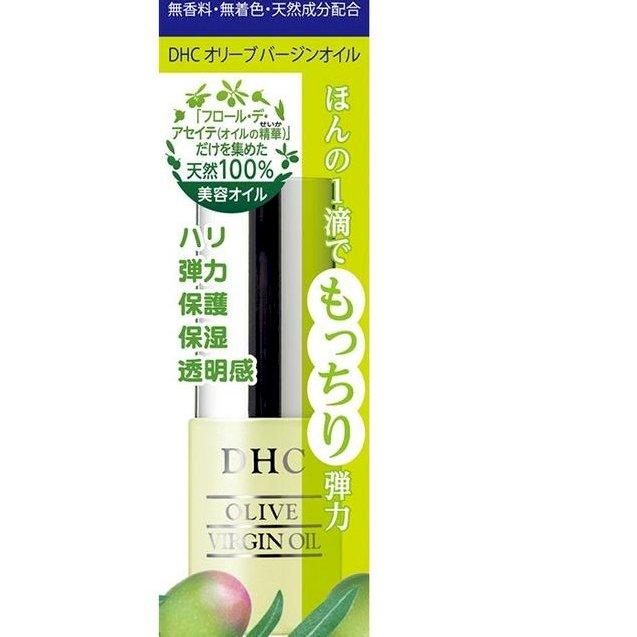 Tinh Dầu nguyên chất Olive Virgin Oil dưỡng ẩm trắng da DHC 7ml Nhật Bản