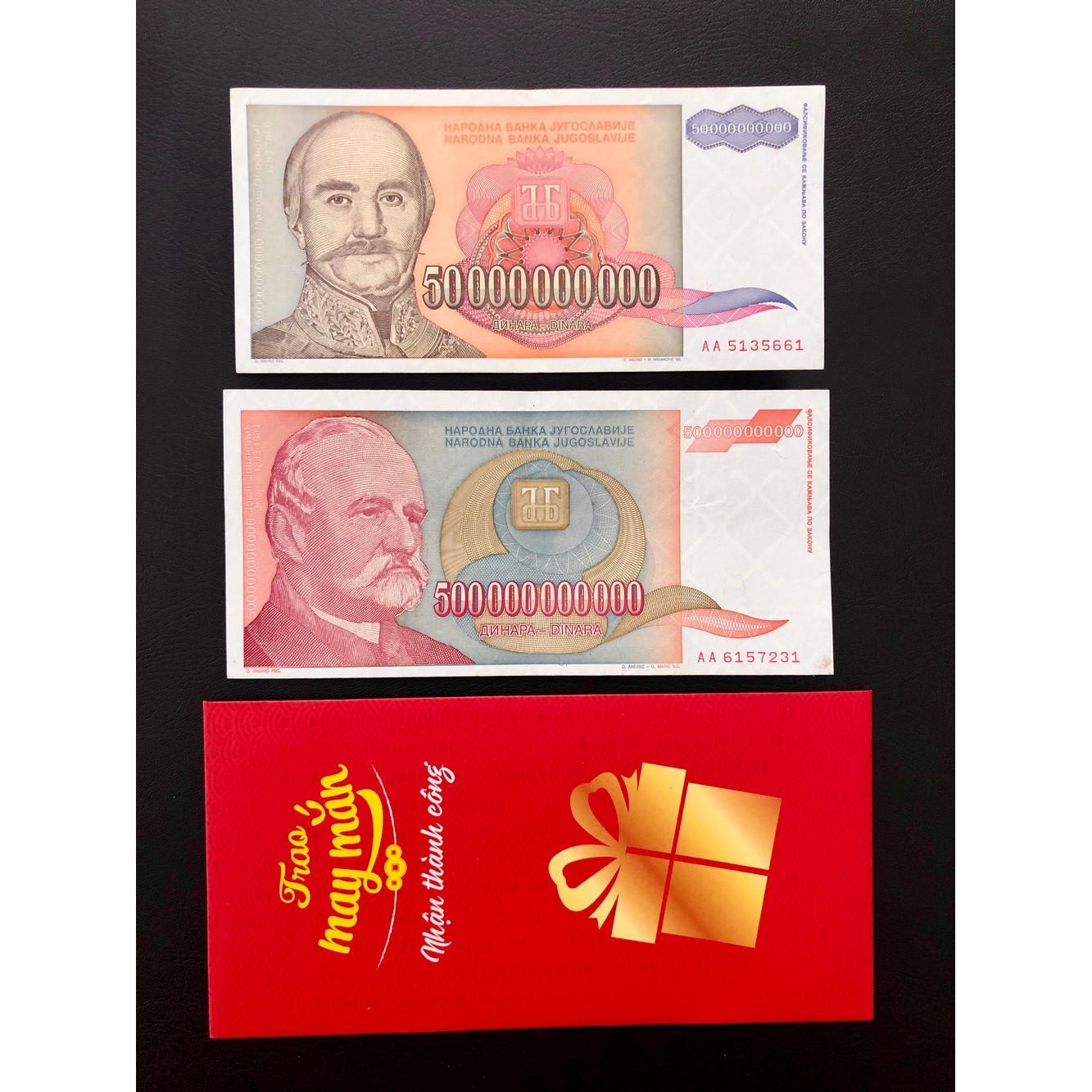 Combo 2 tờ tiền siêu khủng 50 TỶ và 500 TỶ Dinara của Nam Tư thời siêu lạm phát - tặng kèm bao lì xì - The Merrick Mint