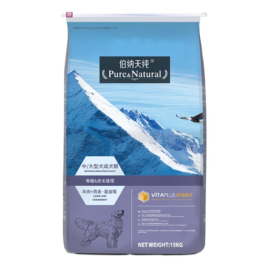 Bernard Pure Pure&Natural Pet Dog Food Large Adult Dog Food 4kg