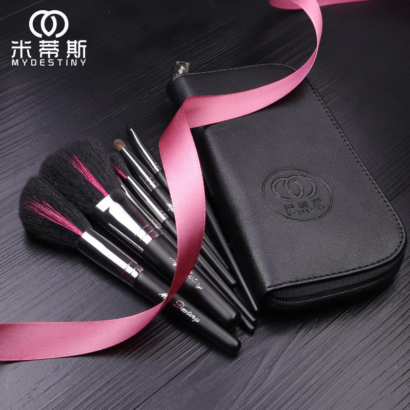 Bộ cọ trang điểm cá nhân 7 cây Mydestiny 7 Pcs Pro Makeup Brush Set