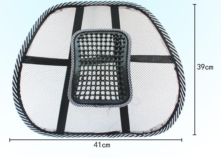 Tấm lưới đệm lưng massage văn phòng- Tấm lưới dựa lưng ghế - Tựa lưng ghế văn phòng- Tựa lưng ô tô bằng lưới hạn chế đau lưng, đau cột sống+ Tặng kèm cây massage đầu cầm tay