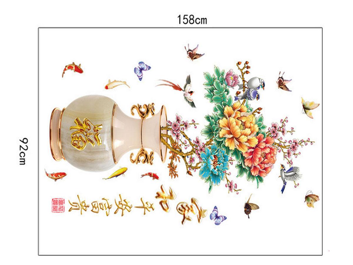 decal dán tường bình hoa xanh 2 mảnh sk2019b