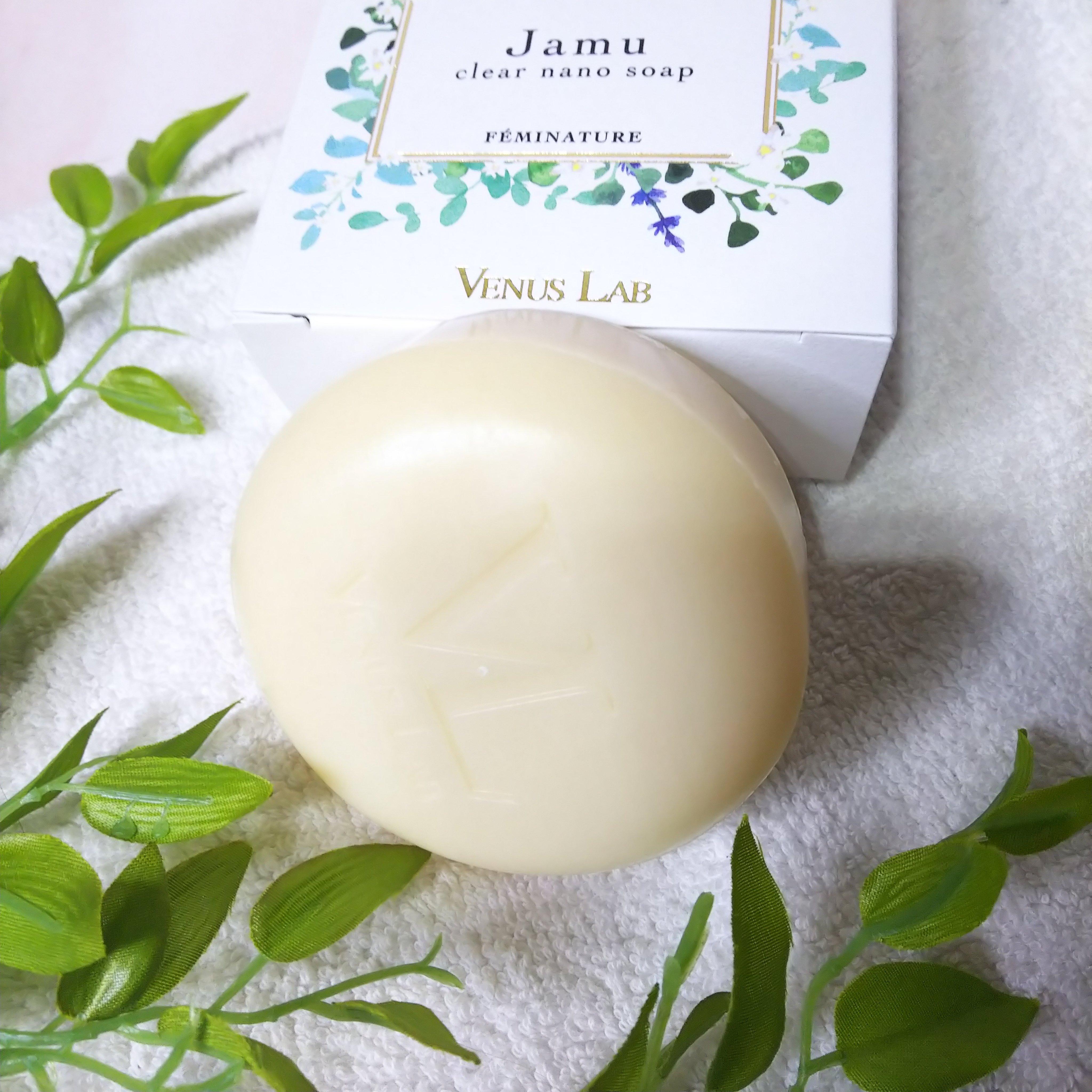 Xà Phòng Vệ Sinh Phụ Nữ Nhật Bản Venus Lab Féminature Jamu Clear Nano Soap, Ngăn Mùi Hôi, Giảm Viêm Ngứa, Dưỡng Ẩm, Dưỡng Da Sáng Mịn Và Mềm Mại, Chứa Collagen, Đậu Nành Và Nhiều Chiết Xuất Thảo Mộc Tự Nhiên