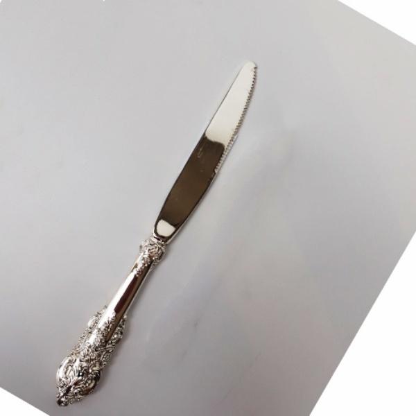 Dao ăn bạc 1652