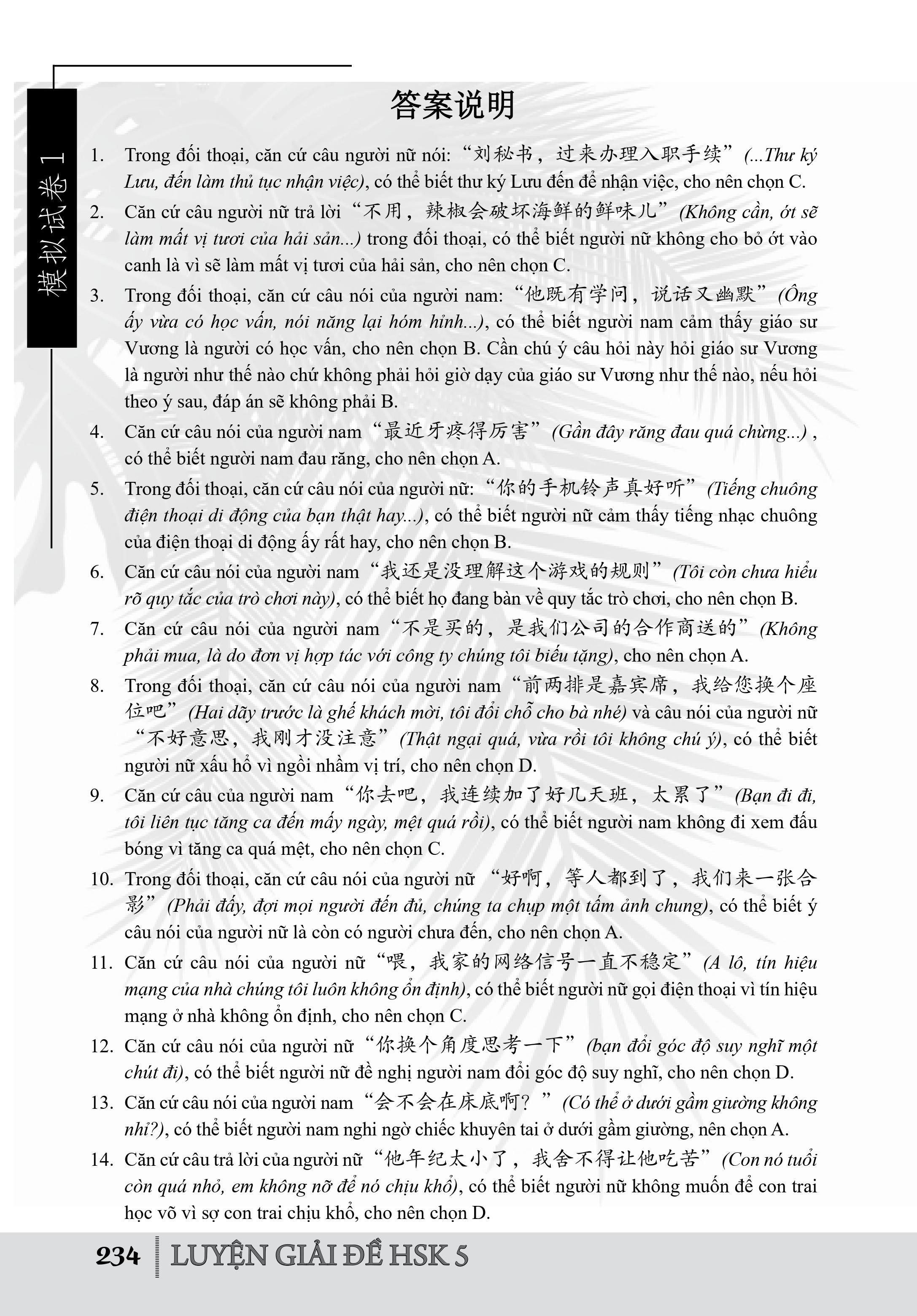 Combo 2 sách Luyện giải đề thi HSK cấp 5 có mp3 nghe +Bài tập luyện dịch tiếng Trung ứng dụng (Sơ -Trung cấp, Giao tiếp HSK có mp3 nghe, có đáp án)+DVD tài liệu