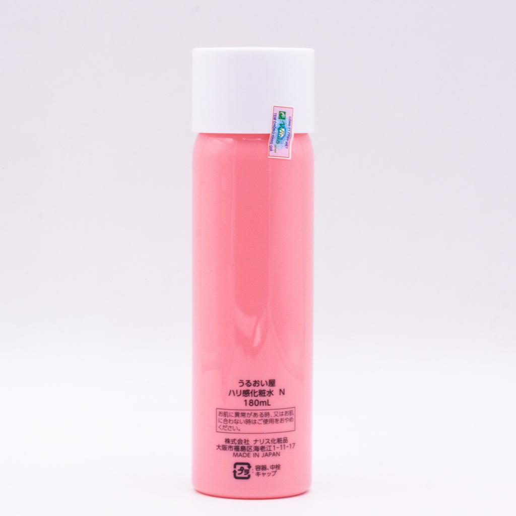 Lotion dưỡng ẩm chống lão hóa, xóa nhăn Naris Cosmetic Uruoi-Ya Collagen Moisturizing Lotion (180ml) – Hàng Chính Hãng