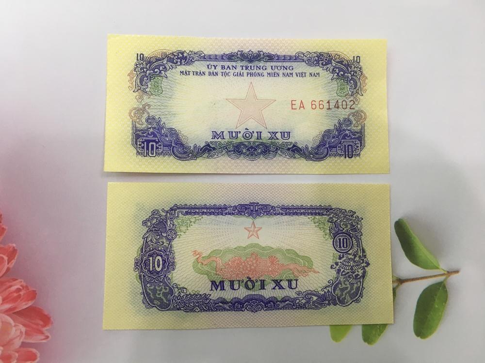 10 xu ngôi sao, sưu tầm tiền cổ Việt Nam, chất lượng đẹp như hình, tặng phơi nylon bảo vệ