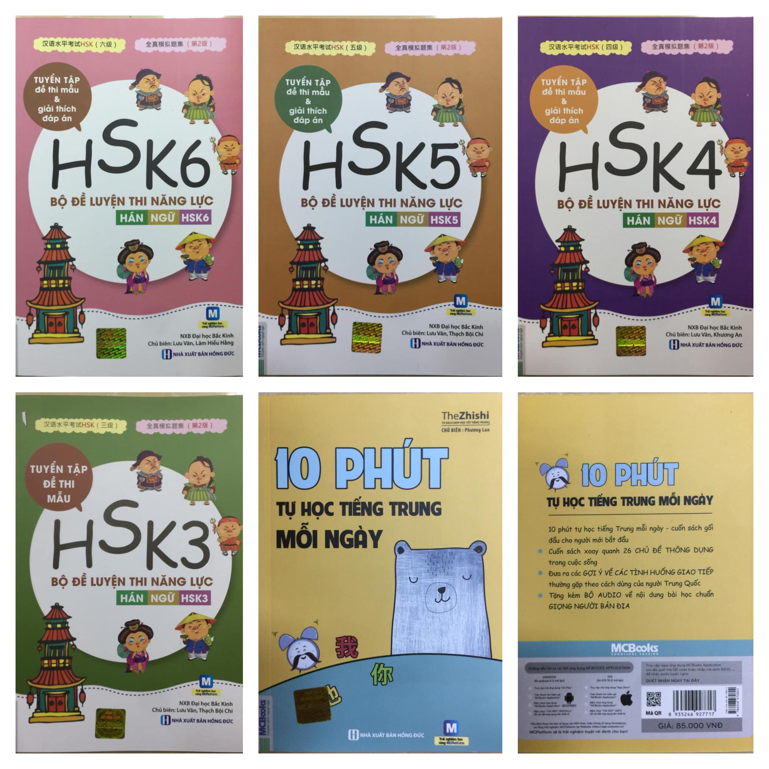 combo Bộ đề luyện thi năng lực Hán ngữ HSK3+HSK4+HSK5+HSK6(tặng cuốn 10 phút tự học tiếng trung mỗi ngày)