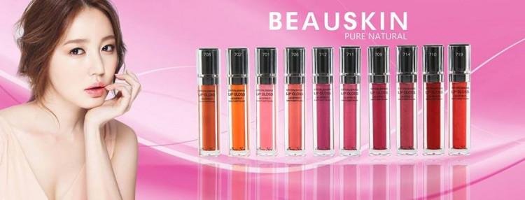 Image result for Beauskin crystal shining lip gloss